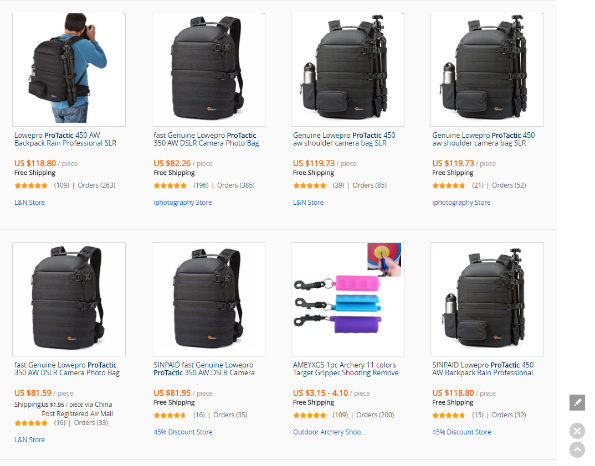 AliExpress Lowepro Protactic 450 AW Backpack Ads